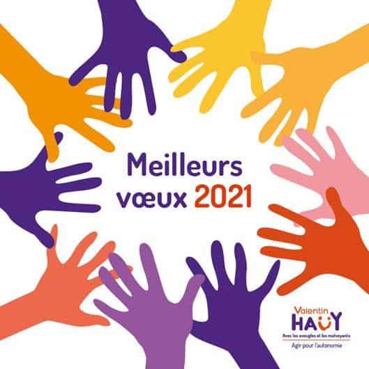 Carte de voeux 2021 avec un cercle de mains liées aux couleurs de l'AVH